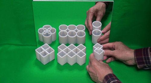 Ambiguous-Cylinder